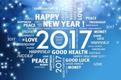 להתראות 2016 – ברוכים הבאים לשנת 2017! ★☆★